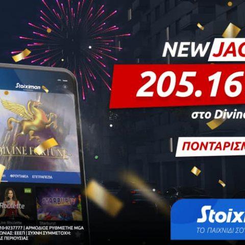 Νέο Jackpot στη Stoiximan: Κέρδισε 205.167€ με 0,20€!